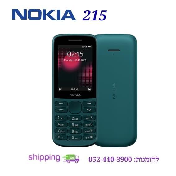Nokia 215 תומך כשר